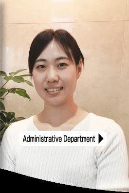 Administrative Department