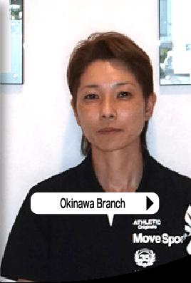 Okinawa Branch