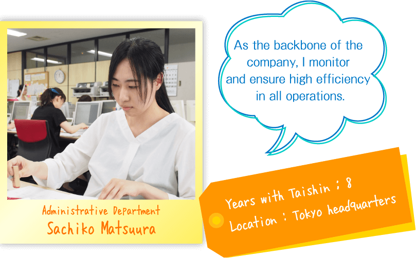 Administrative Department Sachiko Matsuura